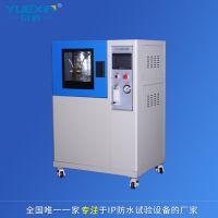 安徽淋雨试验箱 ipx4淋水试验机 岳信工艺 通过CNAS计量认证