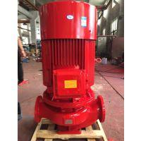 3CF消防泵XBD5/20-HY电动喷淋泵XBD6/15-SLH上海消火栓泵厂家