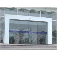 自动玻璃门安装|东莞市东城区自动玻璃门|安装自动感应门