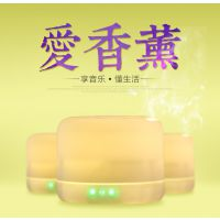 七彩家用加湿器—既名贵又实用的SHS触摸式香薰加湿器音乐台灯现代简约电子礼品