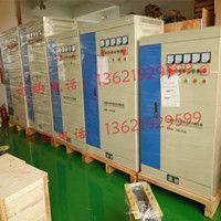 西奔厂家直销SBW-80KVA/80KW三相大功率稳压器