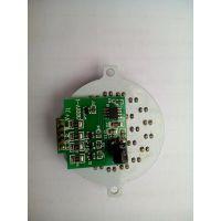 迅研电子供应电路板 PCB彩色定做发光板闪光 线路板设计