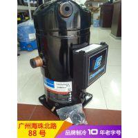 谷轮压缩机冷库机组_谷轮_10年品牌广州四菱制冷(在线咨询)