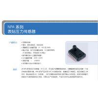 Amphenol Nova输出和供电电压成正比35Kpa压力传感器NPA-100N-005D