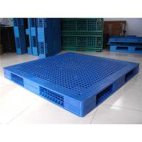 郴州塑料托盘生产、昀丰塑胶、供应塑料托盘生产