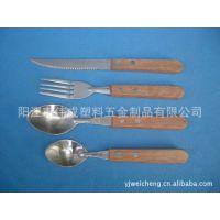 元木柄不锈钢西餐用具刀/叉/勺