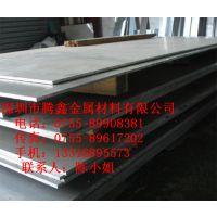 现货供应1A90 铝合金 1A90工业高纯铝 LG2铝板 质量保证 包邮