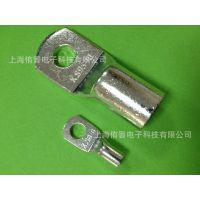 供应   TLK铜管端子 大电流冷压端子 UL,CUL,REACH,SGS认证