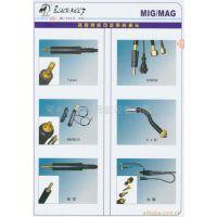 供应各种焊机可选用的接头(图)