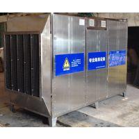 山东//等离子有机废气净化器/UV光解除臭设备/垃圾场除臭