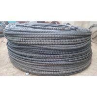 吊机用多股高韧性耐磨钢丝绳