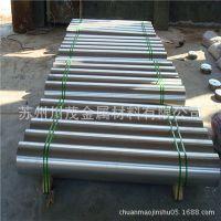 专业销售热水器专用镁合金棒 zk60镁合金板 品质优越 值得信耐