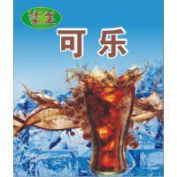 河北可乐糖浆低价批发【】15093293577