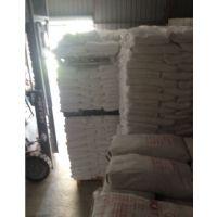 现货供应深圳市,惠州市超细硫酸钡/(精制钡,沉淀钡,高光钡)优质硫酸钡系列