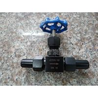 J23W-16碳钢针型阀 碳钢焊接式截止阀 压力仪表对焊式针型阀