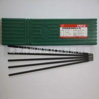 供应正品现货,直销,北京金威Z508铸铁焊条,Z508铸铁焊条,