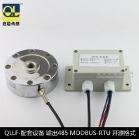 称重传感器配套转换装置 mv信号转485 MODBUS格式 配套软件模块