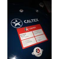 加德士Caltex Super DCL船用汽缸油 /大桶包装