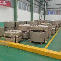 上海宝钢0.5厚120g镀锌板在湖州市多少钱一吨,可以加工