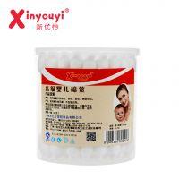 新优怡 yf-1181 60支圆盒安全性婴儿纸棒棉签
