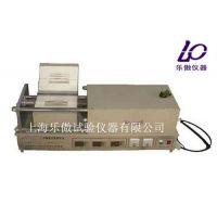 ZRPY-YL系列热膨胀系数测定仪上海乐傲