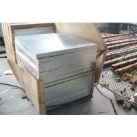 西南铝5052切割防锈铝合金 5052切割铝板 5052切割铝棒