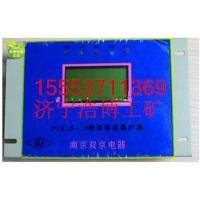 南京双京 PIZ16-10照明综保保护器-焕然一新