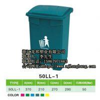 垃圾桶厂家_河南垃圾桶_龙邦塑业款式新颖(在线咨询)