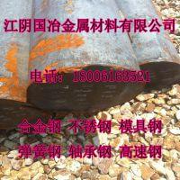 供应W9Mo3Cr4V高速钢,W9Mo3Cr4V哪里买