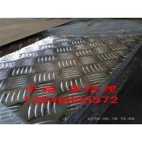 花纹铝板 五条筋 防滑效果好 质量可靠 生产厂家供货 价格低