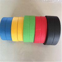 销售TEH200-美纹纸胶带 辽阳市厂家