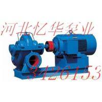 忆华水泵(在线咨询)、双吸泵、优惠销售双吸泵转子