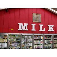 青岛进口牛奶清关,进口牛奶清关流程,报关报检代理公司