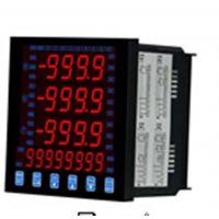电表、杰易微科技(已认证)、江苏电表