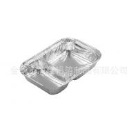 AC2302 两格外卖打包盒一次性铝箔容器航空酒店餐饮专用环保回收