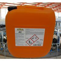 德国奥杰食品级复合挤奶设备碱性清洗消毒剂/牛奶蛋白质、脂肪残留清洗·消毒