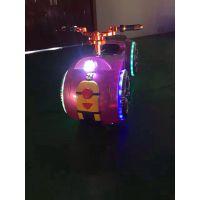 厂家热销款电动摩托车价格 七彩夜光未来战车电动设备 新型游乐设备摩托车
