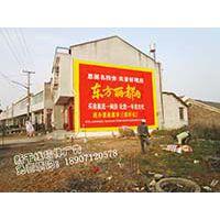 黄石主干道墙体户外广告,江西户外墙体广告,咸宁户外墙体广告方案制作