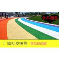 云南丽江彩色沥青规格齐全高远供应厂家