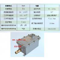 中西防爆风阀执行器 型号:KB02-BDF-25F-24S库号:M211335