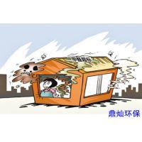 环境检测、空气检测郑州、郑州专业除甲醛
