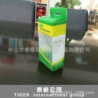 专业定做PVC盒子 透明PVC包装盒 塑料彩印包装盒厂家