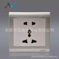 艾地生多功能5孔墙壁插座 86型香槟色不锈钢拉丝面板 生产厂家