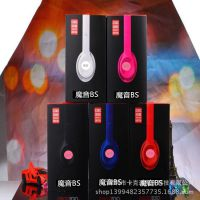 厂家直销 新款魔音头戴式 折叠伸缩 Beats SOLO2耳机 单孔插线