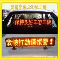 无线U盘车尾屏 出租车载LED显示屏 公交车屏LED广告屏的士屏