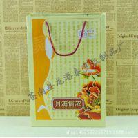 2014新款纸质月饼纸盒 订做精装月饼食品包装盒 烘培包装生产厂家
