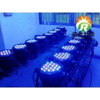 54颗3W大功率 LED防水帕灯 LED舞台灯光 染色灯 面光灯 婚庆灯
