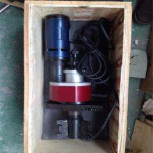 内蒙古包头管子平口机 内涨式电动管子坡口机专卖