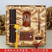 2015新品红木无线鼠标高档礼品套装定制 送领导的礼物经销商礼品