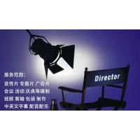 龙华宝安区福田南山区企业宣传片摄制龙华微电影制作公司产品拍摄